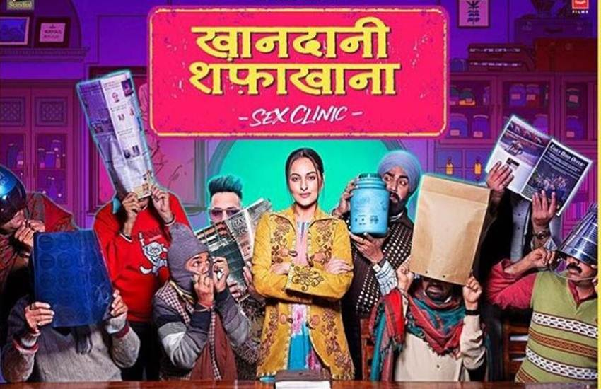Khandaani Shafakhana, Khandaani Shafakhana movie review, Khandaani Shafakhana review, Khandaani Shafakhana film review, Khandaani Shafakhana movie release, Khandaani Shafakhana cast, Khandaani Shafakhana movie rating, Khandaani Shafakhana film rating, Khandaani Shafakhana Sonakshi sinha, Khandaani Shafakhana movie, Sonakshi sinha, Rapper Badshah