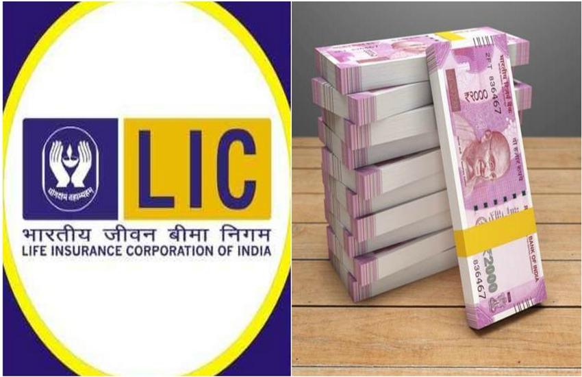 LIC Money Back Plan, Tax-insurance benefit, daily saving, LIC scheme, good return, lic, life insurance policy, life insurance corporation, lic bima, life insurance corporation india