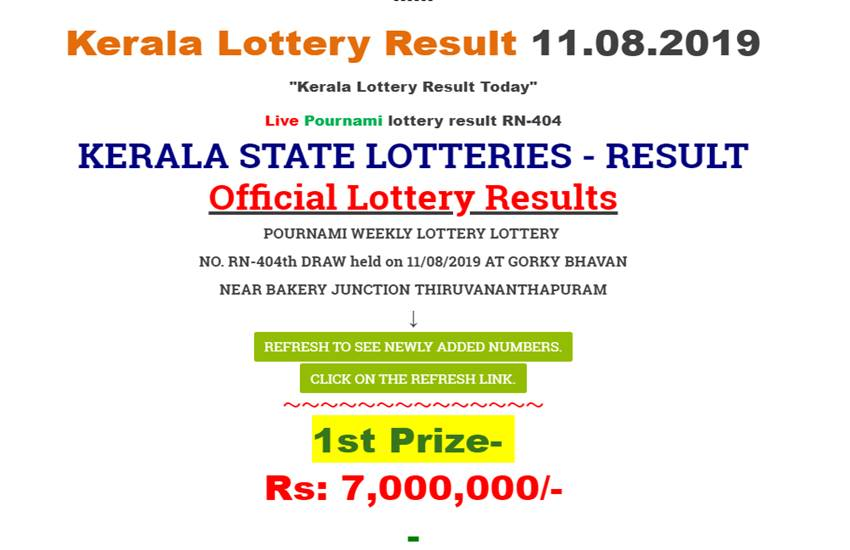 Kerala Lottery Today Results, Kerala Lottery Result Today