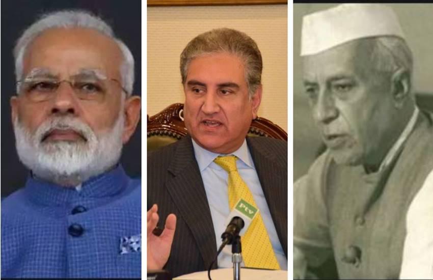 pakistan, unsc, Jammu and Kashmir, Kashmir, article 370, Shah Mahmood Qureshi press conference, Shah Mahmood Qureshi, Kashmir committee, Kashmir meet