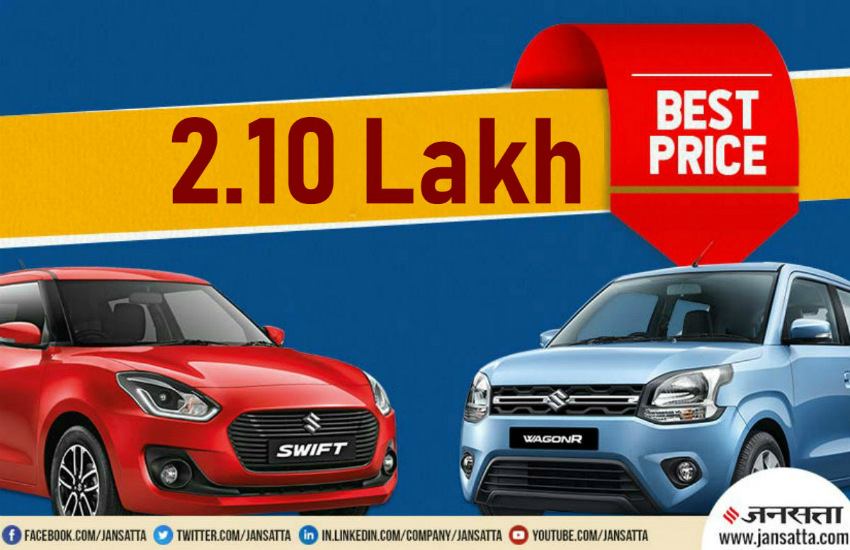 Used Maruti WagonR in cheapest price, used maruti cars in cheapest price, second hand maruti cars in delhi, used maruti swift dzire in cheapest price, used maruti alto in cheapest price