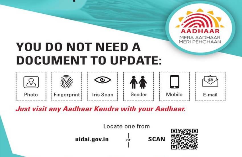 AADHAAR CARD photo, AADHAAR CARD email, AADHAAR CARD mobile, AADHAAR CARD updation, AADHAAR CARD download, AADHAAR CARD biometrics, aadhaar, pan aadhaar linking, pan aadhaar linking deadline,how to link pan aadhaar cards, UIDAI