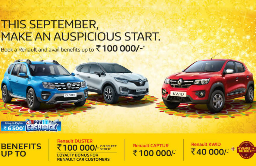 Renault Cars Discount Offer September, Renault Kwid discount price, Renault Duster Discount offer, Renault Captur Discount offer, Renault Cars in cheapest price, Renault offers in september 2019