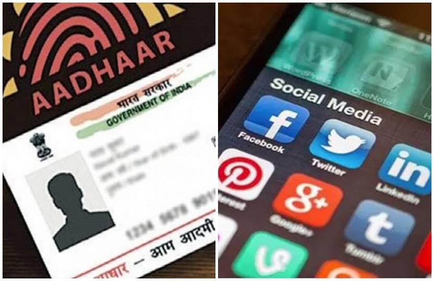 AADHAAR CARD, AADHAAR CARD Linking, facebook, twitter, social media, pan aadhar, itr aadhaar, MeitY, modi government, uidai, AADHAAR numbers, AADHAAR download